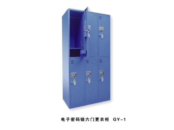 电子密码锁六门更衣柜